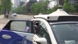 China yaanzisha huduma za taxi zisizokuwa na dereva