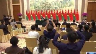 中国和布基纳法索建交