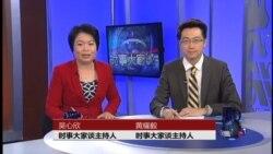 VOA卫视(2014年10月28日 第二小时节目)