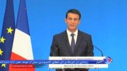 درخواست دولت فرانسه برای لغو تابعیت دوگانه محکومان تروریستی