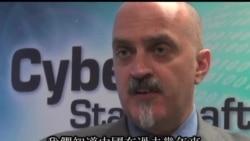 2013-05-29 美國之音視頻新聞: 中國黑客被指竊取美國尖端武器系統