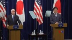 2018-11-13 美國之音視頻新聞: 彭斯強調雙邊協定有助解決貿赤問題