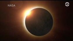 Полное солнечное затмение - явление редкое и мимолетное