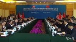 学者:TPP可协助美企业对抗中国网络审查