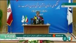 白宫要义(黄耀毅): 白宫国安会:伊朗增加铀浓缩是核武敲诈