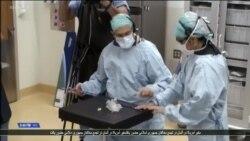 استفاده از چاپگر سه بعدی برای تمرین عمل های سخت مثل جراحی قلب