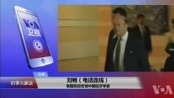 VOA连线(刘畅):美财长访华,能否避免美中贸易战?