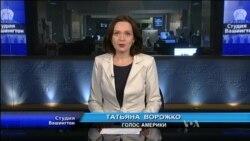 Студія Вашингтон: Як росіяни в Сан-Франциско реагують на закриття консульства
