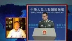 VOA连线:中国国防部回应日韩军机进入东海防空识别区