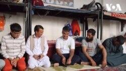 تاجر افغان در دام اعتیاد