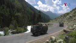 چین بھارت جھڑپ کے بعد کشمیر میں فوجی نقل و حرکت
