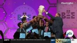 2019-05-31 美國之音視頻新聞: 美國史上首次有8名學童分享全國拼字比賽冠軍