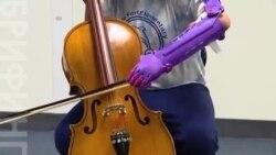 Протез для игры виолончели
