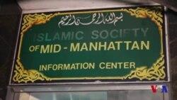Yahudiylar bayrami masjidda o'tkazildi