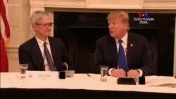 """Թրամփը """"Apple""""-ի ղեկավարի համար մականուն է հորինում"""