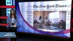 3 Eylül Amerikan Basınından Özetler