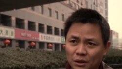 新公民運動趙常青等出庭受審
