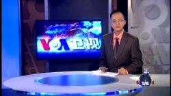 VOA卫视(2014年6月1日 第一小时节目)
