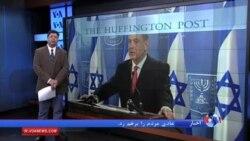 مذاکرات اتمی ایران در نشریات