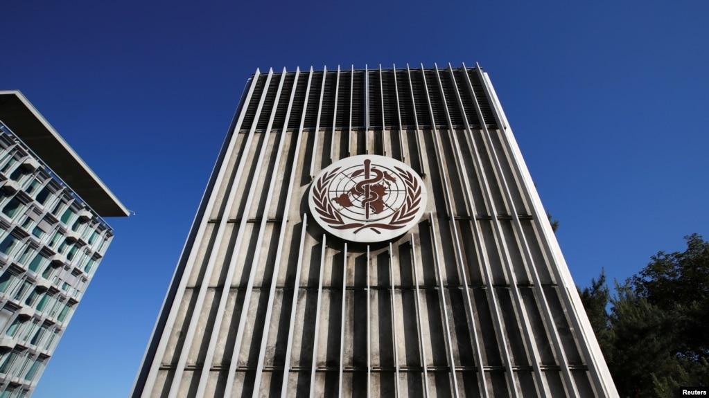 资料照片:位于日内瓦的世界卫生组织总部大楼。