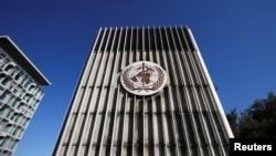 Sjedište Svjetske zdravstvene organizacije u Ženevi