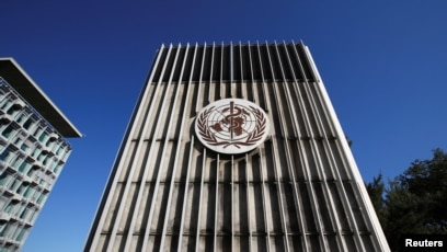 Headquarters in Geneva of the World Health Organization