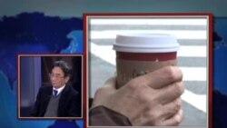 焦点对话:央视批星巴克,消费者不买账?