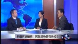 VOA卫视(2014年5月26日 第二小时节目)