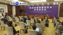 VOA60 DUNIYA: A China hukumomin lardin Hubei sun ce an kara samun mutane 245 da suka mutu da sabuwar cutar murar Coronavirus
