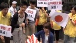 香港北京爆发抗议,要求日本放人