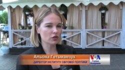 Українці кличуть європейців до себе в гості. Відео