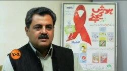 بلوچستان میں ایڈز کے مریضوں کی تعداد میں اضافہ
