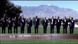 ผู้นำที่เข้าร่วมประชุม ASEAN-US Summit ถ่ายภาพร่วมกัน