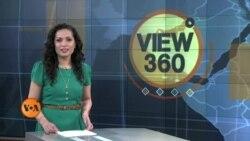 View 360 - جمعہ 21 فروری کا پروگرام