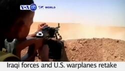 VOA60 Duniya: Iraq, Agusta 19, 2014