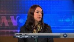 """""""За 100 днів президентства Трампа ми побачили чіткі сигнали, що США продовжуватимуть підтримувати Україну"""" - Гопко. Відео"""