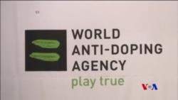 世界反興奮劑機構重磅決定影響俄羅斯冬奧會命運 (粵語)