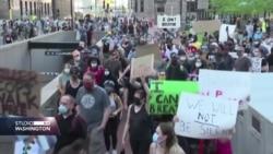 SAD: Pozivi za pravdu i protesti nakon video snimaka objavljenih na društvenim mrežama