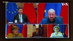 歐盟與中國達成雙邊綜合投資協定