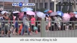 An ninh TQ thắt chặt trước kỷ niệm biểu tình Thiên An Môn (VOA60)