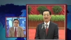 时事大家谈:如何评价胡锦涛历史功过