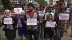 بھارتی کشمیر میں صحافیوں کا احتجاج