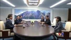 南韓敦促北韓挽救美國北韓峰會