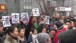 Çinli hüquq müdafiəçisinə ictimai dəstək
