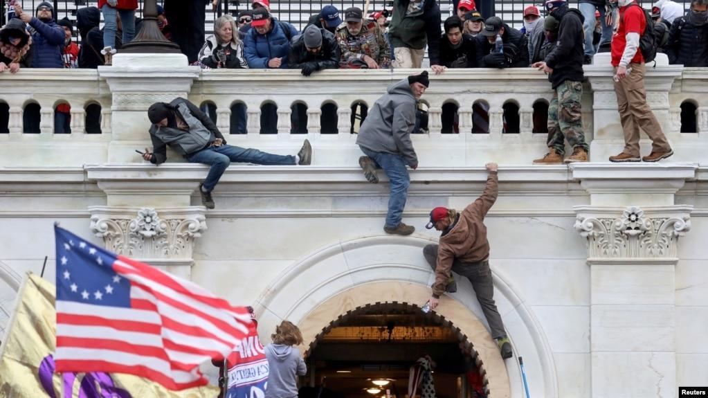 Атака на вашингтонский Капитолий 6 января 2021 г.