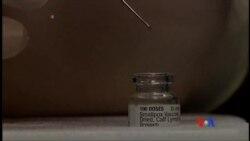 2014-07-09 美國之音視頻新聞: 美國實驗室發現天花病毒樣本