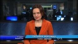 Студія Вашингтон.Підсумки розслідування втручання Росії у вибори США