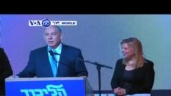 VOA60 DUNIYA: Netanyahu Ya Lashe Zabe, Maris 18, 2015