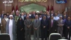 Օբաման խոստացել է սատարել Իրաքի նորանշանակ վարչապետին
