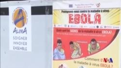 剛果已有兩百多人感染伊波拉病毒後喪生 (粵語)